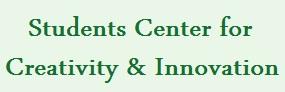 Engineering Innovation Center (EIC)