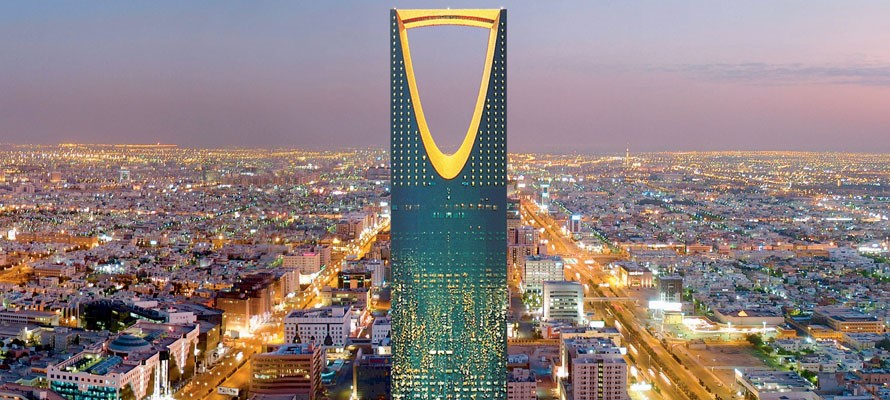 About Riyadh | College of Engineering