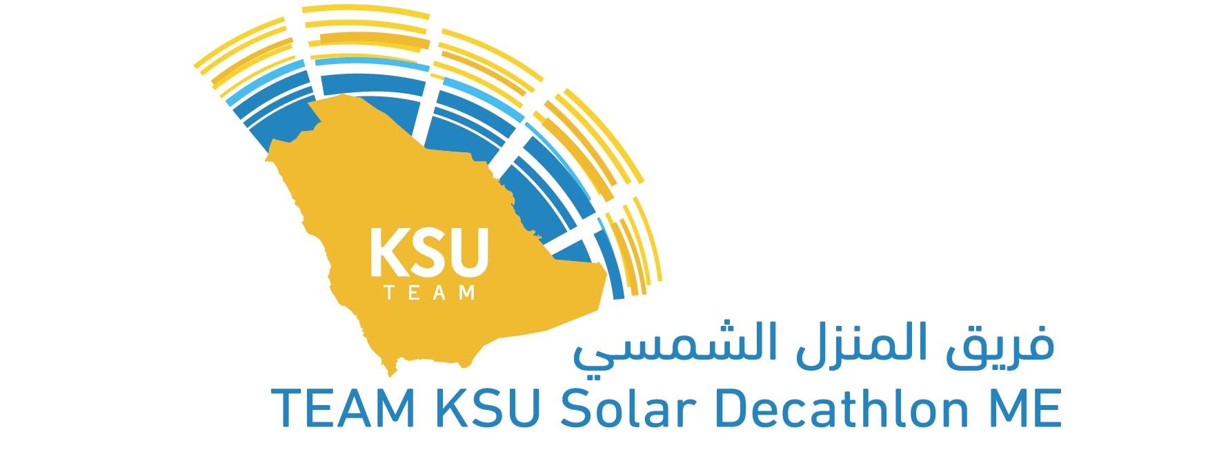 مشروع البيت الشمسي