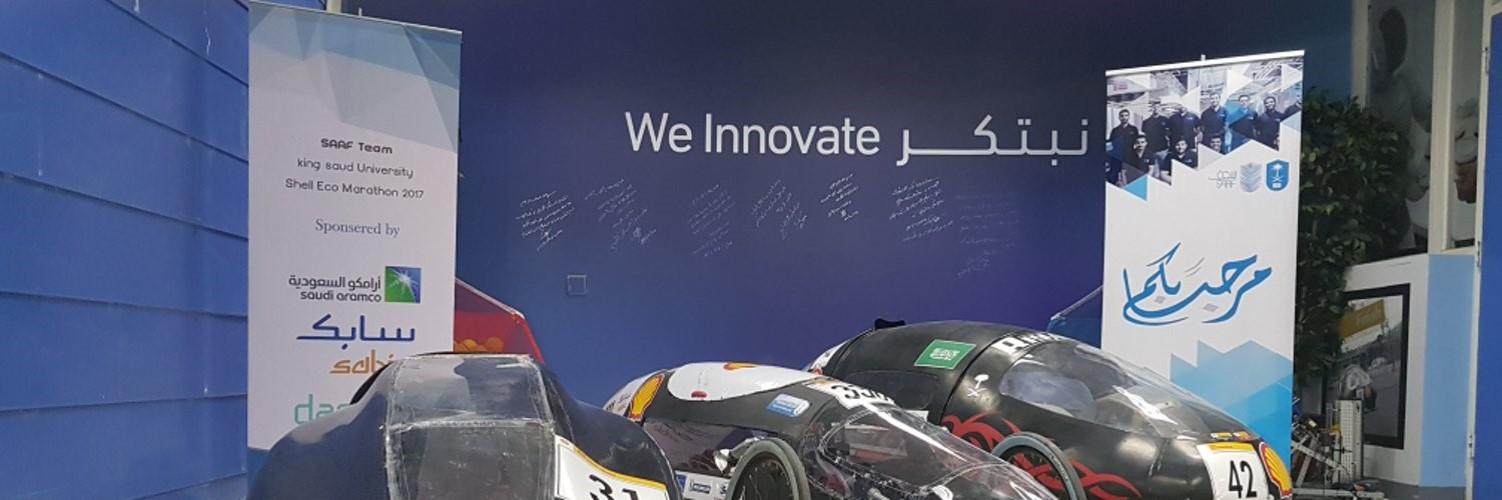 مركز الابداع والابتكار الطلابي - تؤكد رؤية جامعة الملك سعود...