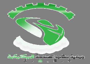 جمعية طلاب الهندسة الميكانيكية