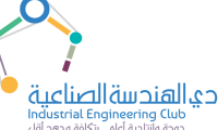 Industrial Engineering Club